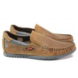 Анатомични български мокасини от естествена кожа МЙ 83313 кафяв | Мъжки ежедневни обувки | MES.BG