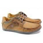 Анатомични български обувки от естествена кожа МЙ 83312 кафяв | Мъжки ежедневни обувки | MES.BG