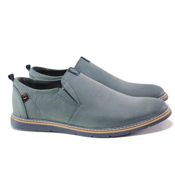 Анатомични български обувки от естествена кожа МЙ 83335 св.син | Мъжки ежедневни обувки | MES.BG