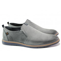 Анатомични български обувки от естествена кожа МЙ 83335 сив | Мъжки ежедневни обувки | MES.BG