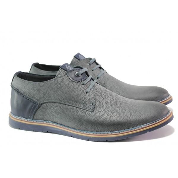 Анатомични български обувки от естествена кожа МЙ 83338 сив | Мъжки ежедневни обувки | MES.BG