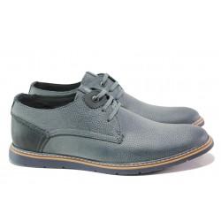 Анатомични български обувки от естествена кожа МЙ 83338 св.син | Мъжки ежедневни обувки | MES.BG