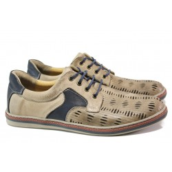 Анатомични мъжки обувки от естествена кожа МИ 051-1045 бежов | Мъжки ежедневни обувки | MES.BG