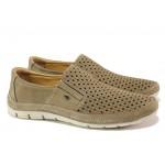 Анатомични мъжки обувки от естествена кожа МИ 87 бежов | Мъжки ежедневни обувки | MES.BG