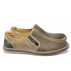 Анатомични мъжки обувки от естествена кожа МИ 011-1045 бежов | Мъжки ежедневни обувки | MES.BG