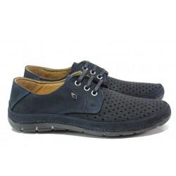 Анатомични мъжки обувки от естествена кожа МИ 80 син | Мъжки ежедневни обувки | MES.BG