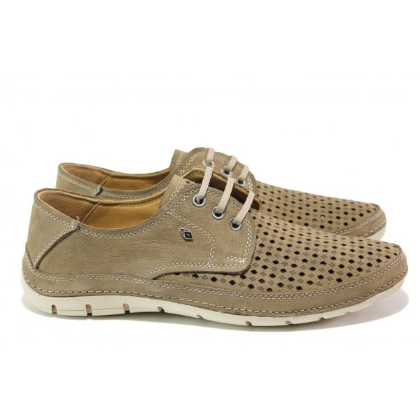 Анатомични мъжки обувки от естествена кожа МИ 80 бежов | Мъжки ежедневни обувки | MES.BG