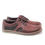Анатомични мъжки обувки от естествена кожа МИ 018-1045 бордо | Мъжки ежедневни обувки | MES.BG