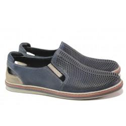 Анатомични мъжки обувки от естествена кожа МИ 011-1045 син | Мъжки ежедневни обувки | MES.BG