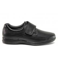 Мъжки ортопедични обувки от естествена кожа SOFTMODE 15 Birmingham черен | Мъжки ежедневни обувки | MES.BG