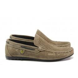 Анатомични мъжки мокасини от естествен набук МИ 506 таупе | Мъжки ежедневни обувки | MES.BG