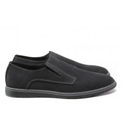 Анатомични обувки от естествен набук ЛД 383 черен | Мъжки ежедневни обувки | MES.BG