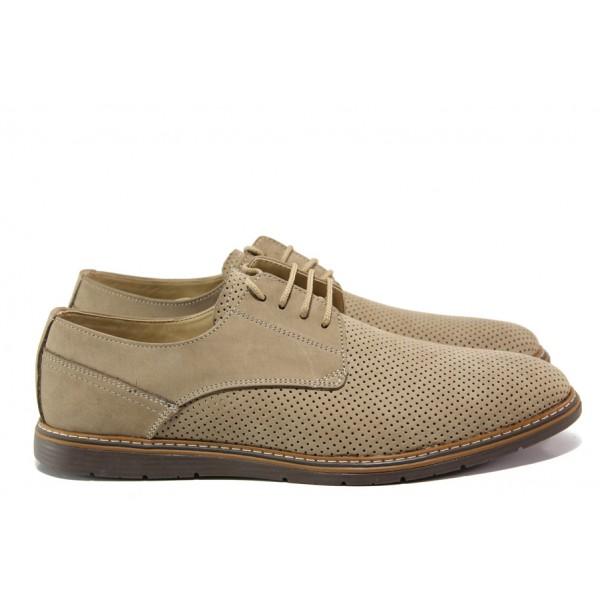 Анатомични обувки от естествен набук ЛД 377 бежов | Мъжки ежедневни обувки | MES.BG