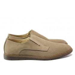 Анатомични обувки от естествен набук ЛД 383 бежов | Мъжки ежедневни обувки | MES.BG