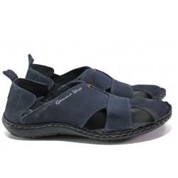 Български ортопедични сандали от естествен набук МЙ 71189 т.син | Мъжки сандали | MES.BG