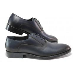 Анатомични елегантни обувки от естествена кожа МИ 234 син | Мъжки официални обувки | MES.BG