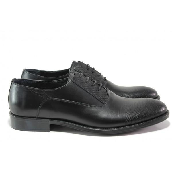 Анатомични елегантни обувки от естествена кожа МИ 234 черен | Мъжки официални обувки | MES.BG