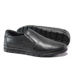 Анатомични мъжки обувки от естествена кожа МИ 1310 черен | Мъжки ежедневни обувки | MES.BG