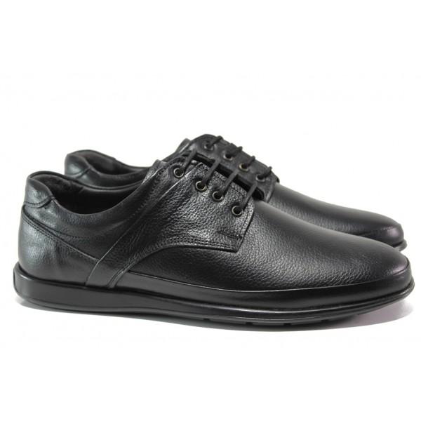 Анатомични мъжки обувки от естествена кожа МИ 1466 черен | Мъжки ежедневни обувки | MES.BG