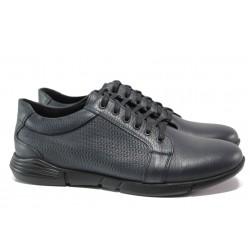 Анатомични мъжки обувки от естествена кожа МИ 5404 син | Мъжки ежедневни обувки | MES.BG