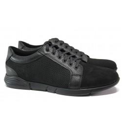 Анатомични мъжки обувки от естествен набук МИ 5404 черен | Мъжки ежедневни обувки | MES.BG