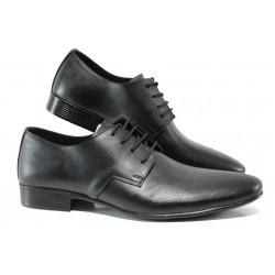 Анатомични елегантни обувки от естествена кожа ЛД 609 черен | Мъжки официални обувки | MES.BG