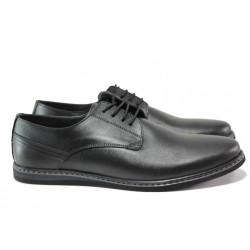 Анатомични обувки от естествена кожа ЛД 177 черен | Мъжки ежедневни обувки | MES.BG