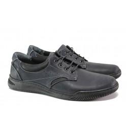 Анатомични мъжки обувки от естествена кожа МИ 065-19 син | Мъжки ежедневни обувки | MES.BG