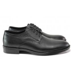Анатомични елегантни обувки от естествена кожа МИ 5098 черен | Мъжки официални обувки | MES.BG