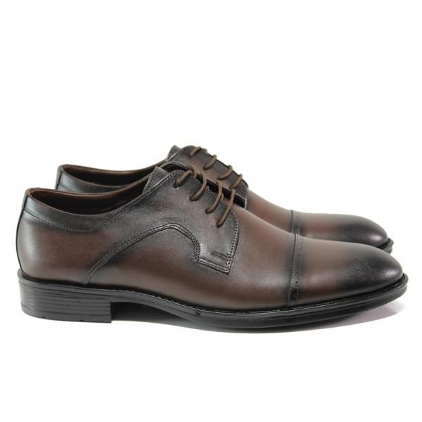 Анатомични елегантни обувки от естествена кожа МИ 5112 кафе | Мъжки официални обувки | MES.BG