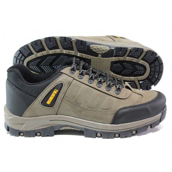 Мъжки спортни обувки с гумен протектор ЕС 201 бежов | Мъжки маратонки | MES.BG