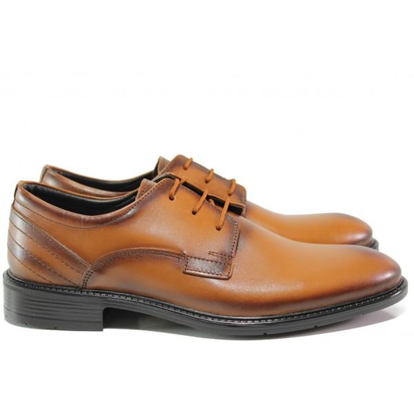 Анатомични мъжки обувки от естествена кожа ЛД 11 кафе | Ежедневни мъжки обувки | MES.BG