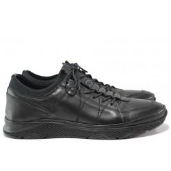 Мъжки ортопедични обувки от естествена кожа МИ 1315 черен | Мъжки ежедневни обувки | MES.BG