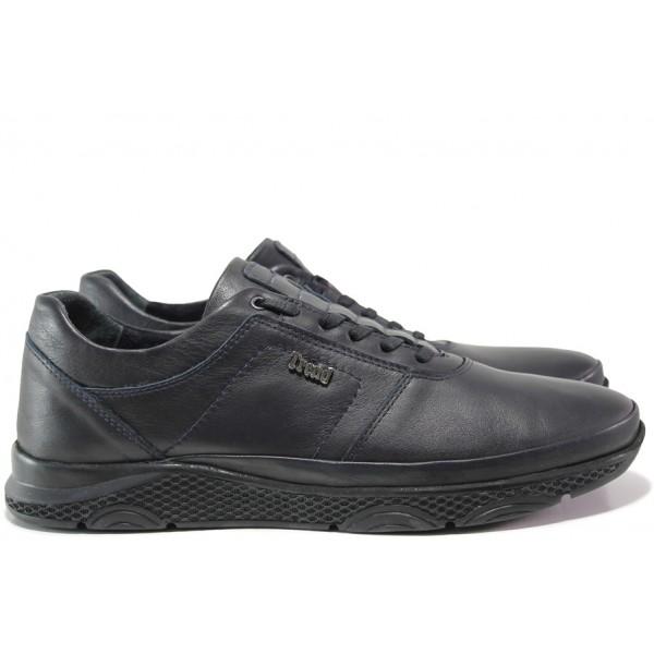 Мъжки ортопедични обувки от естествена кожа МИ 1314 син | Мъжки ежедневни обувки | MES.BG