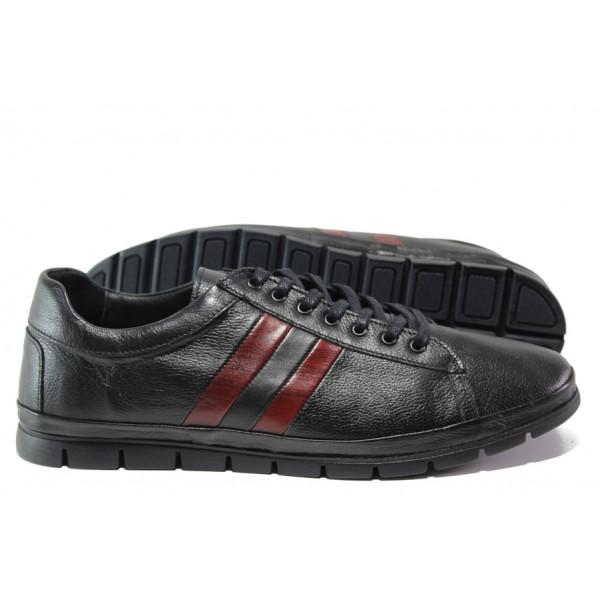 Анатомични мъжки обувки от естествена кожа МИ 1001 черен гигант | Мъжки ежедневни обувки | MES.BG
