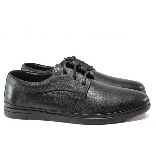 Мъжки обувки от естествена кожа МИ 1002 черен гигант | Мъжки ежедневни обувки | MES.BG