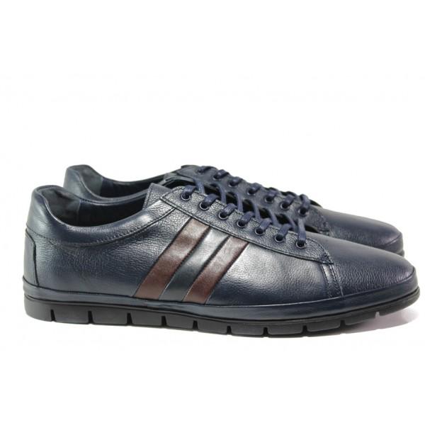 Анатомични мъжки обувки от естествена кожа МИ 1001 син гигант | Мъжки ежедневни обувки | MES.BG