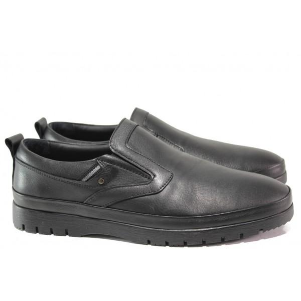 Анатомични мъжки обувки от естествена кожа МИ 321 черен | Мъжки ежедневни обувки | MES.BG
