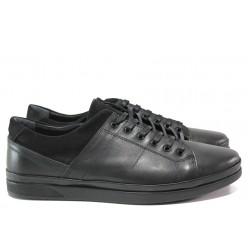 Анатомични мъжки обувки от естествена кожа МИ 45-48 черен гигант | Мъжки ежедневни обувки | MES.BG