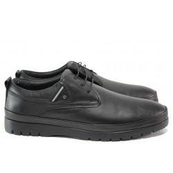 Анатомични мъжки обувки от естествена кожа МИ 320 черен | Мъжки ежедневни обувки | MES.BG