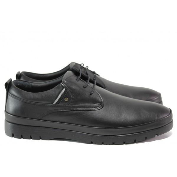 Анатомични мъжки обувки от естествена кожа МИ 320 черен   Мъжки ежедневни обувки   MES.BG