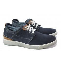 Мъжки спортни обувки от естествен набук S.Oliver 5-13601-22 т.син | Немски мъжки обувки | MES.BG