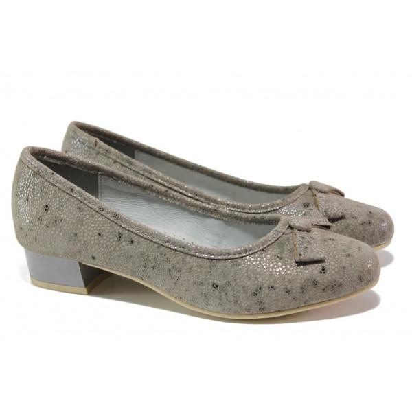 Дамски обувки от естествена кожа Jana 8-22290-22H таупе | Немски обувки на среден ток | MES.BG
