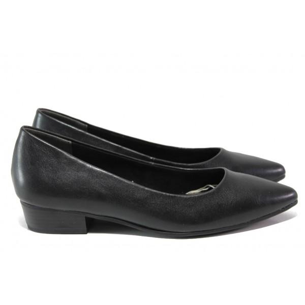 Анатомични дамски обувки Marco Tozzi 2-22206-22 черен | Равни немски обувки | MES.BG