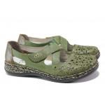 Дамски обувки от естествена кожа Rieker 463H4-52 зелен ANTISTRESS | Немски равни обувки | MES.BG