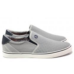 Мъжки летни спортни обувки S.Oliver 5-14602-22 сив | Мъжки немски обувки | MES.BG
