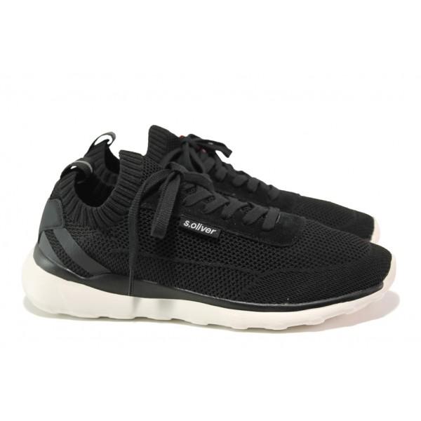Мъжки летни маратонки S.Oliver 5-13642-22 черен | Мъжки немски обувки | MES.BG
