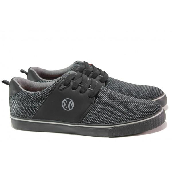 Мъжки летни спортни обувки S.Oliver 5-13629-22 черен | Мъжки немски обувки | MES.BG
