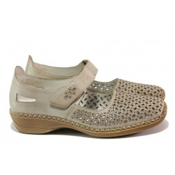 Дамски обувки от естествена кожа Rieker 413G8-62 сив ANTISTRESS | Равни немски обувки | MES.BG