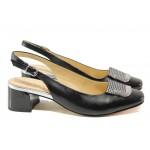 Дамски обувки от естествена кожа Caprice 9-29500-22G черен | Немски обувки на ток | MES.BG